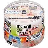 maxell 録画用 CPRM対応DVD-R 120分 16倍速対応 光沢写真画質 インクジェットプリンタ対応ホワイト(ワイド印刷)  50枚 スピンドルケース入 DRD120WPPC.50SP