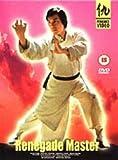 Renegade Master [2000] [DVD]
