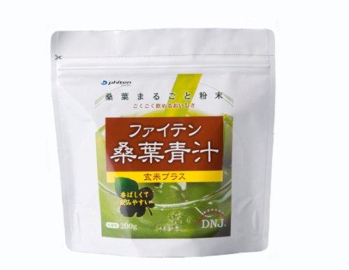 ファイテン 桑葉青汁 玄米プラス お徳用 200g