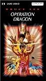echange, troc Opération dragon [UMD pour PSP]