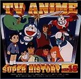 テレビアニメ スーパーヒストリー 19「くじらのホセフィーナ」~「大恐竜時代」