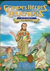 Amazon.com: Grandes Heroes Y Leyendas De La Biblia: [2 Ct