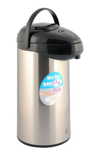 Tiger 3 Litre Pump Airpot (Silver)