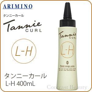 アリミノ タンニーカール LーH 200ml