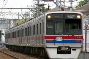 【グリーンマックス】(1107M)京成3700形 6次車増結用中間車4両セットGREENMAX 鉄道模型Nゲージ120531