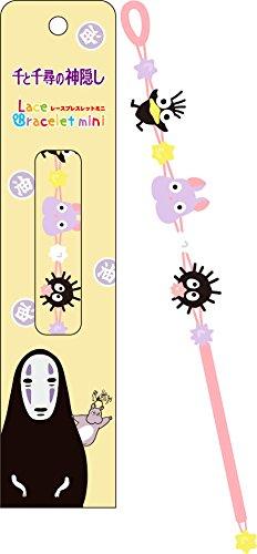 Lace bracelet mini Spirited Away (5) Bow mouse and Haedori