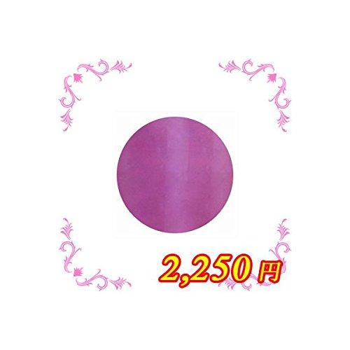 アイスジェル カラージェル STー397 シースルー レッド 3g
