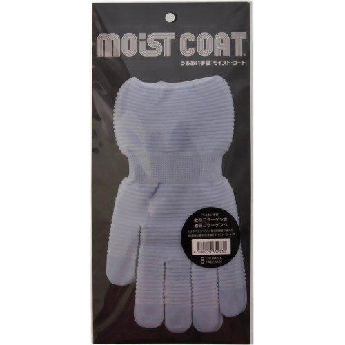 うるおい手袋 モイスト・コート ショートタイプ ソーダ フリーサイズ