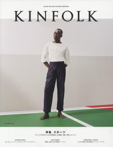 KINFOLK 2017年Vol.19 大きい表紙画像
