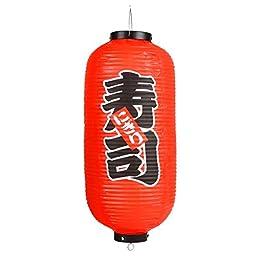 Traditional Japanese Style Red Hanging Lantern / Sushi Decoration Festive Hanging Lamp - MyGift®