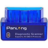 Panlong Bluetooth OBD2 OBDII Car Diagnostic Adapter Check Engine Light for Android - Compatible with Torque Pro