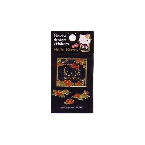 Sanrio Hello Kitty Maki E Stickers   Red (2008) Toys