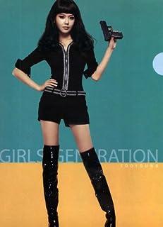 少女時代 GIRLS' GENERATION:スヨン SOOYOUNG オフィシャル クリアファイル Ver.3