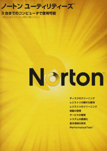 Norton Utilities 14.5