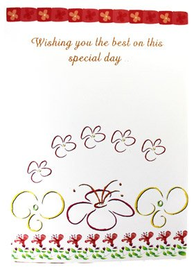 Recordable Greeting Card - Congratulations -