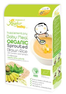 Xongdur Baby Meal (Stage 1) Organic Sprouted Brown Rice With Banana And Spinach 20G.X6 [For 6+ Month]