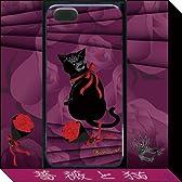 薔薇と猫 LADIES (5/5S)(iPhoneSE/5/5Sケース) (緒弧ラボ)