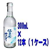仁手古サイダー(ニテコサイダー)300mL×12本(1ケース)