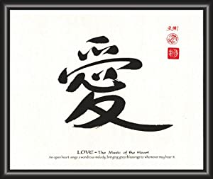 Love Japanese Framed Calligraphy Print