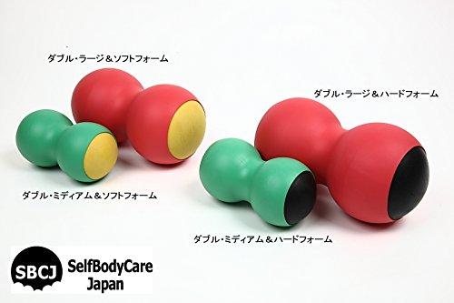 ノットアウト/KnotOut -トリガーポイント&筋筋膜リリース/マッサージ&ストレッチツール (ハードフォーム(ブラック), ダブル・ミディアム(中))