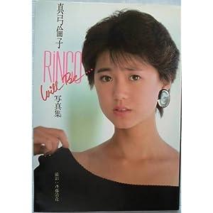 真弓倫子の画像 p1_4