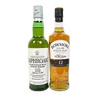 ラフロイグ10年&ボウモア12年 飲み比べ2本セット (共にハーフボトル350ml)