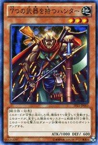 遊戯王カード 7つの武器を持つハンター 遊戯王ゼアルトーナメントパック収録/TP21-JP003-N