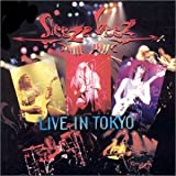 Live in Tokyo (US Import) By Sleeze Beez (0001-01-01)
