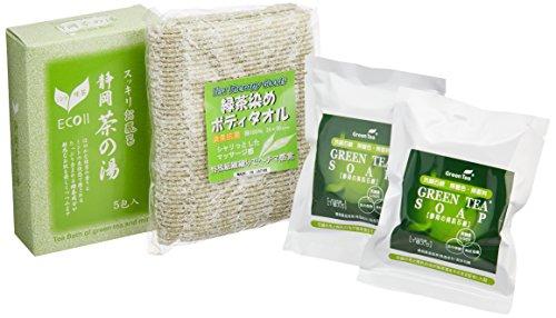 エコライフラボ 緑茶のバスセット ・緑茶染めボディタオル)