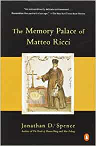 Essay about The storage structure of Matteo Ricci,