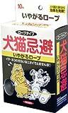 イカリ 犬猫忌避いやがるロープ 10m