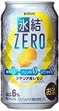 【2015年2月17日リニューアル発売】キリン氷結ZERO シチリア産レモン 350ml 72本(3ケース)