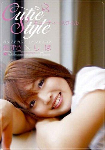 [] Cutie Style