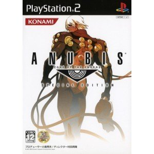 ANUBIS ZONE OF THE ENDERS SPECIAL EDITION (限定版)