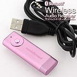 【Amazonの商品情報へ】mobilecast COLORS Music ワイヤレス オーディオ レシーバー Bluetooth 高音質ワイヤレスレシーバー (ピンク) APX3300PK
