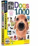 感動素材 Dogs1000