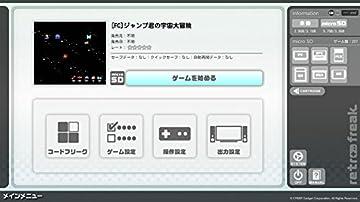 レトロフリーク (レトロゲーム互換機) (コントローラーアダプターセット) (2015年10月発売予定)