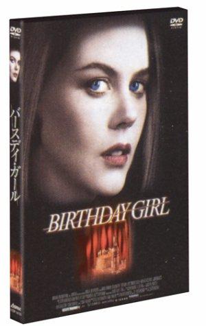 �С����ǥ��������� [DVD]