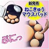 人気のねこきゅう マウスパッド (猫きゅうマウスパッド)
