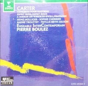 oboe-concerto-esprit-rude-esprit-doux-a-mirror-on-which-to-dwell