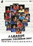 Jリーグ 2007年 カレンダー
