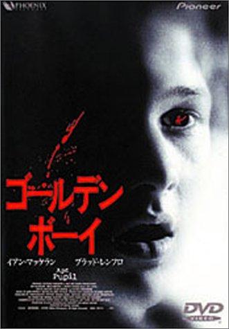 ゴールデンボーイ [DVD]