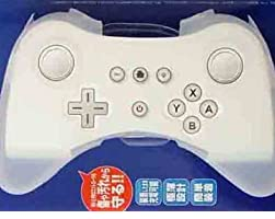Wii U PROコントローラ用『シリコンプロテクト』 (ホワイト)