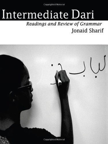 Intermediate Dari: An Advanced Introduction (Persian Edition)