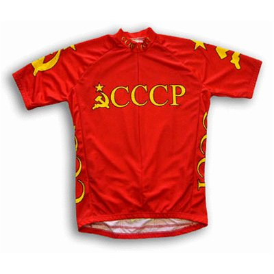 Image of World Jersey's Men's CCCP 1980 Soviet Olympic Team Short Sleeve Cycling Jersey (B0002733V4)