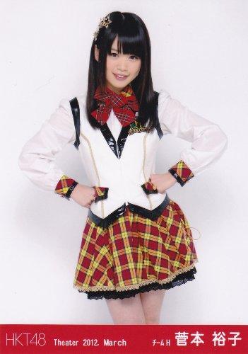 HKT48 公式生写真 Theater 2012. March 月別03月 【菅本裕子】