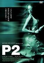P2 [DVD]