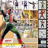 H.G.C.O.R.E. 仮面ライダー03 敵か味方か、力と技 編・バンダイ(全8種フルコンプセット)