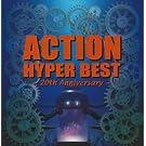 Hyper Best:20th Anniversary
