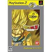 ドラゴンボールZ PlayStation 2 the Best
